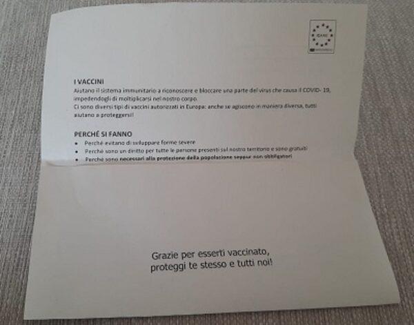 Fac-simile lettera di raccomandazioni (interno)